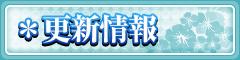 navi_news