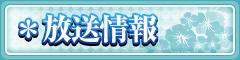 navi_info